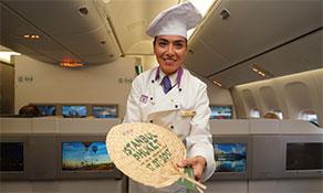 Turkish Airlines starts its 300th destination