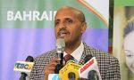 Ethiopian Airlines restores service to Bahrain