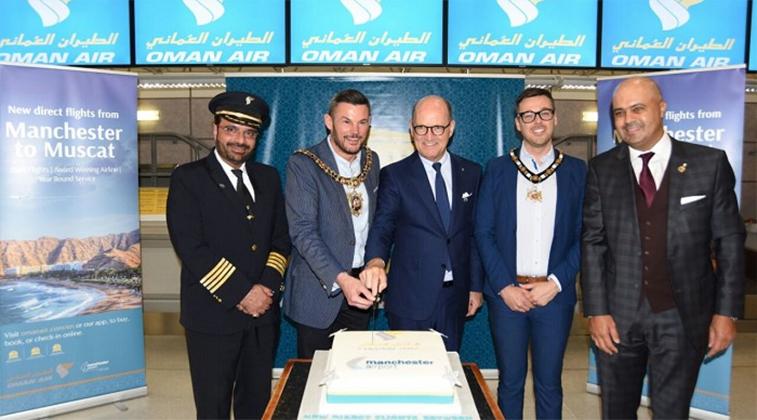 Oman Air Manchester