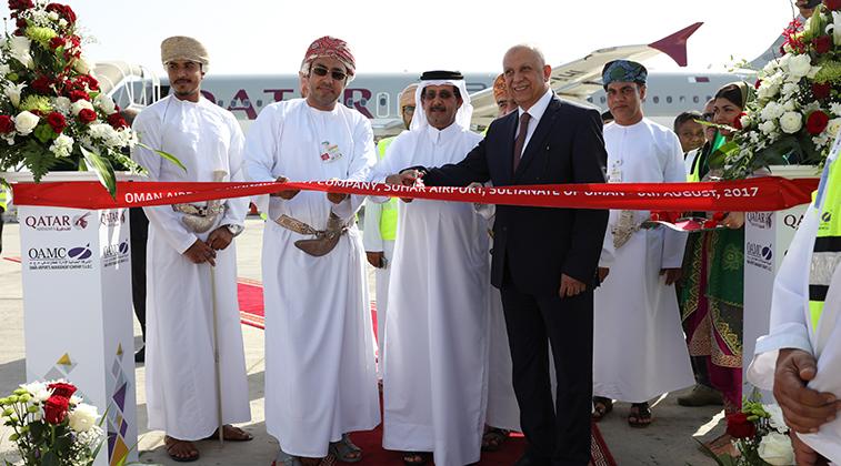 Qatar Airways Sohar