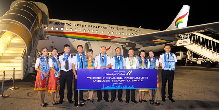 Tibet Airlines Kathmandu