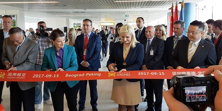 Hainan Airlines Belgrade