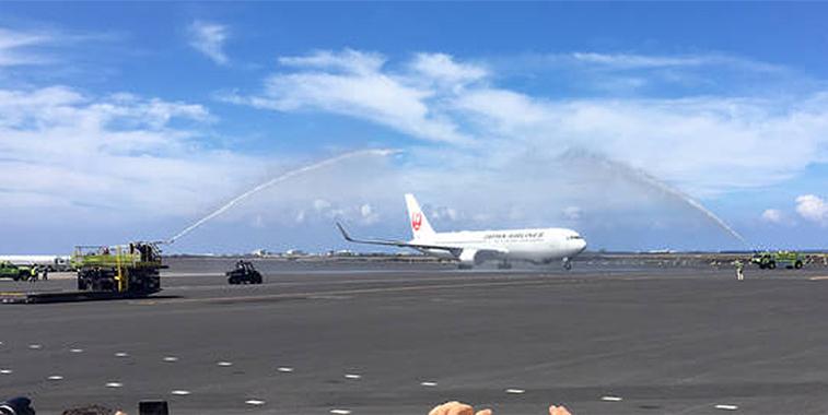Japan Airlines Kona