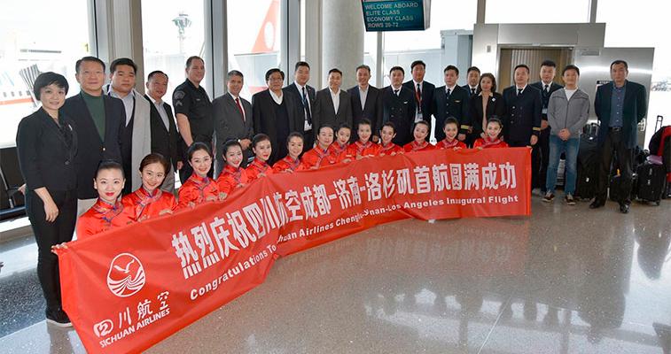 Sichuan Airlines Jinan