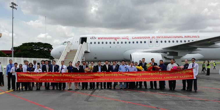 JC International Airlines