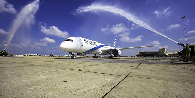 El Al 787 delivery