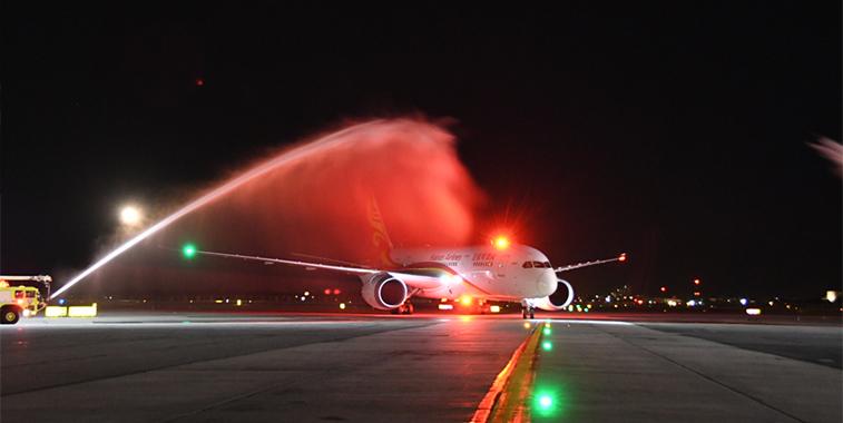 Hainan Airlines New York JFK