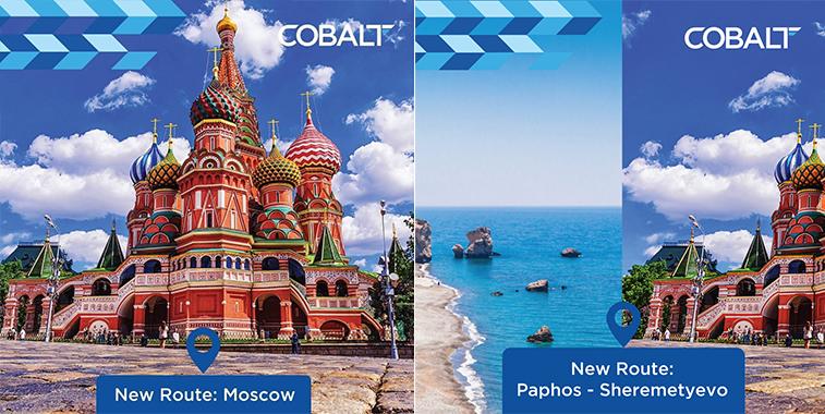 Cobalt Moscow