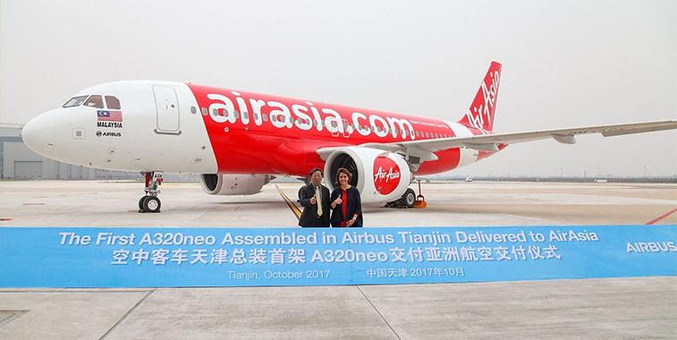 AirAsia Tianjin
