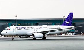 Wataniya Airways connects to Qatar