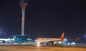Beijing Capital Airlines begins serving London Heathrow