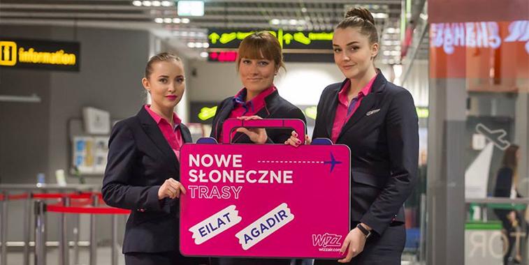 Wizz Air Katowice