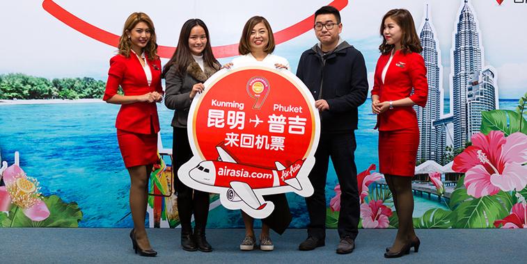 AirAsia Kunming