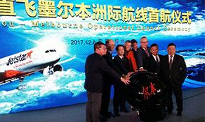 Jetstar Airways zips into Zhengzhou
