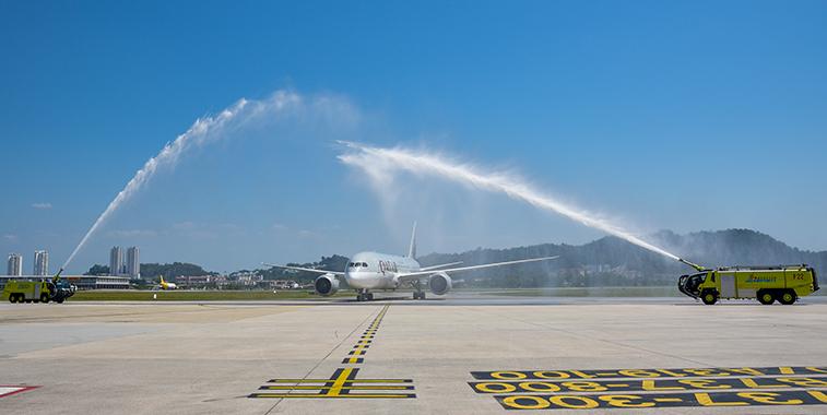 Qatar Airways Penang