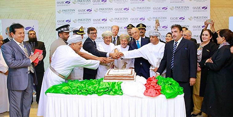 Pakistan International Airlines Salalah