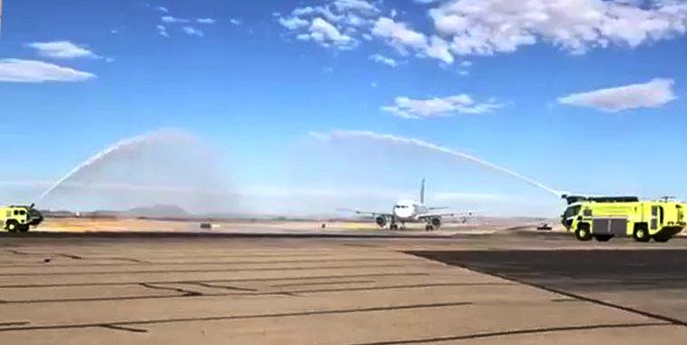 Frontier Airlines El Paso