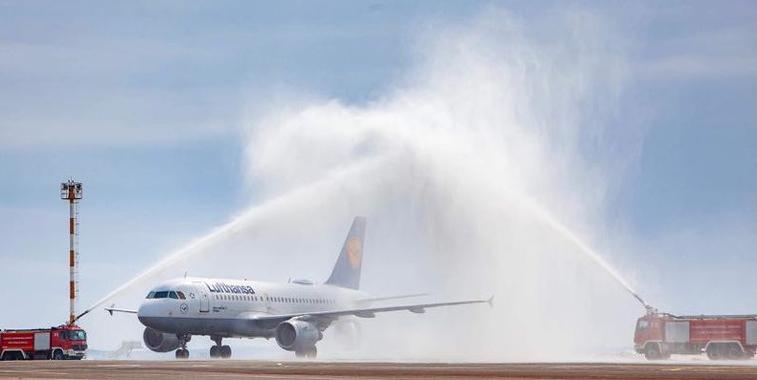 Lufthansa Chisinau
