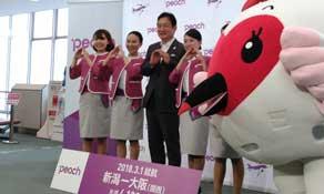 Peach Aviation pops to Niigata
