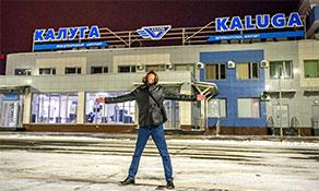 Utair kicks off Kaluga-Moscow connection