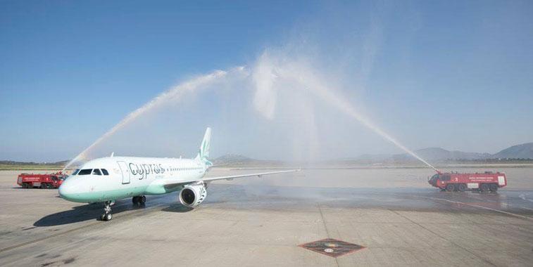 Cyprus Airways Larnaca Athens