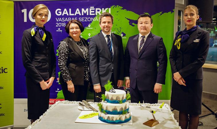 airBaltic Riga Almaty