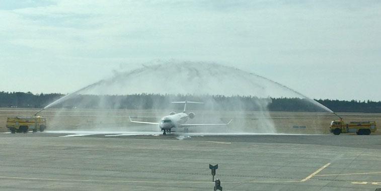 SAS Aarhus Airport