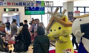 Fuji Dream Airlines adds first Sendai service