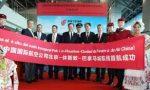 Air China adds Panama City service via Houston