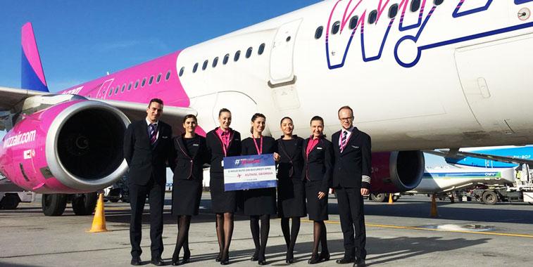 Wizz Air Kutaisi