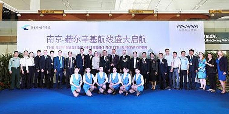 Finnair Nanjing