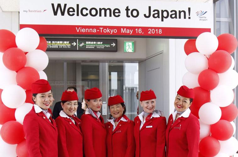 Austrian Airlines Japan