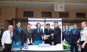 Pobeda begins flights to Batumi from Rostov-on-Don