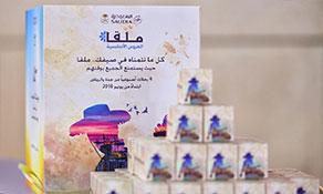 Saudi Arabian Airlines selects Malaga resumption