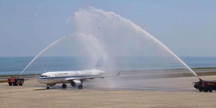 Kuwait Airways Trabzon