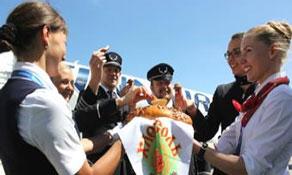 Finnair launches latest European capital connection