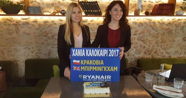 Ryanair Chania
