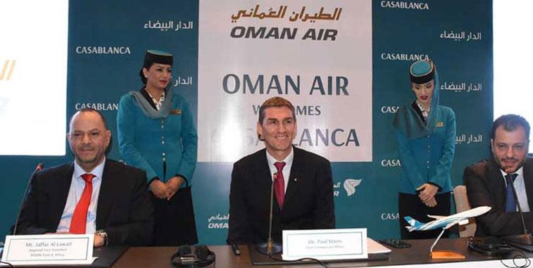 Oman Air Casablanca