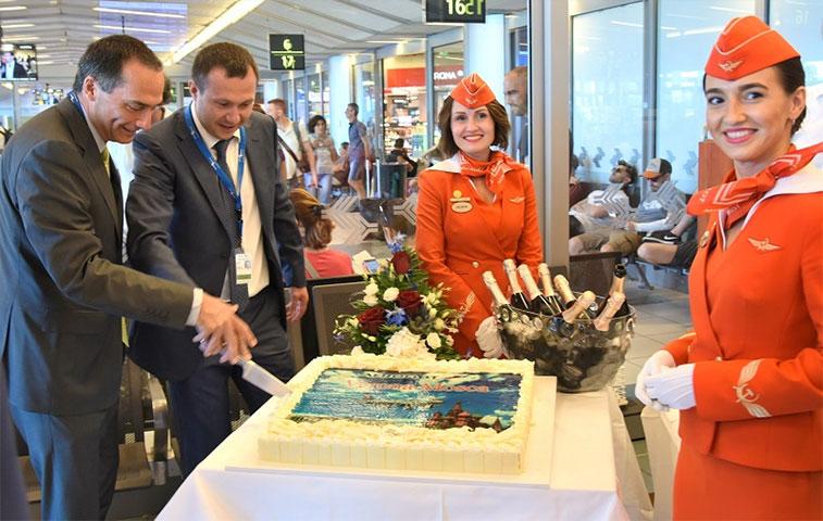 Aeroflot Verona Airport