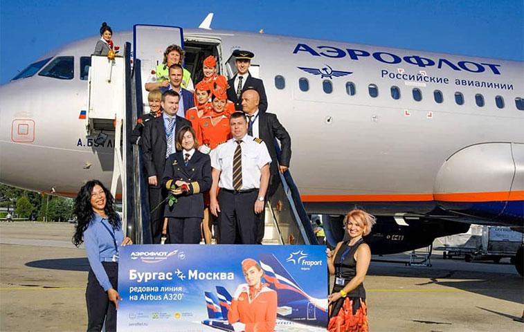 Aeroflot Bourgas