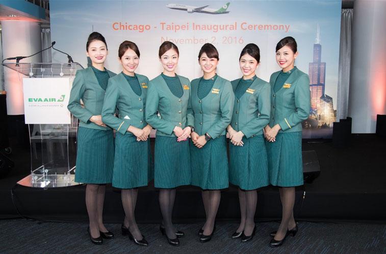 EVA Air, Chicago