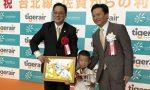 Tigerair Taiwan touches down in Saga