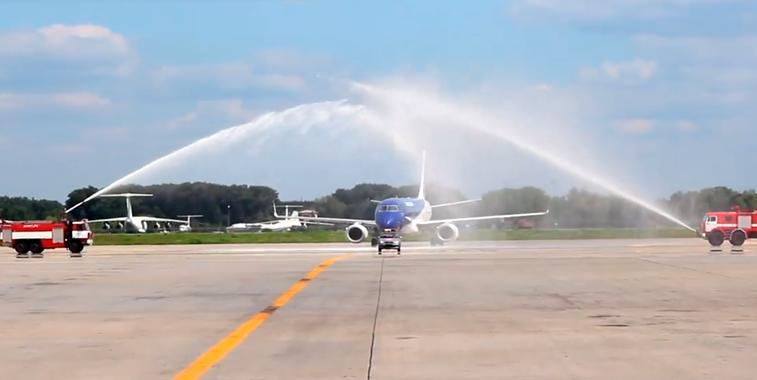 Air Moldova Kiev Boryspil