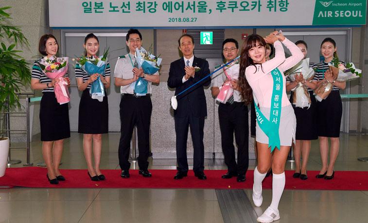 Air Seoul Fukuoka