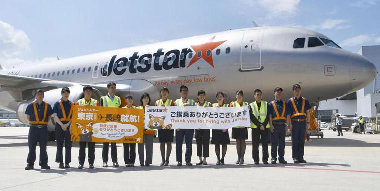Jetstar Japan Nagasaki