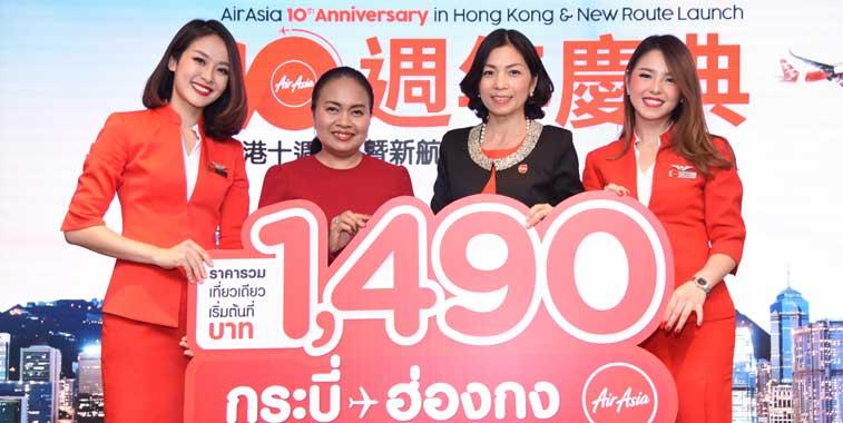 AirAsia, Hong Kong