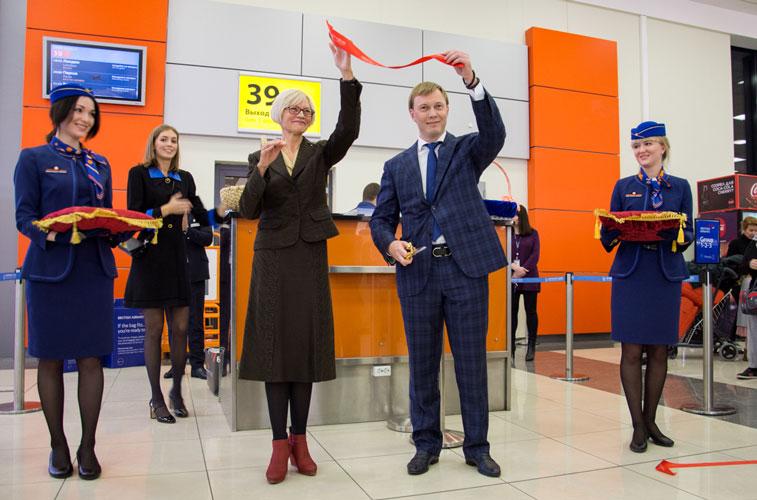 British Airways Moscow Sheremetyevo