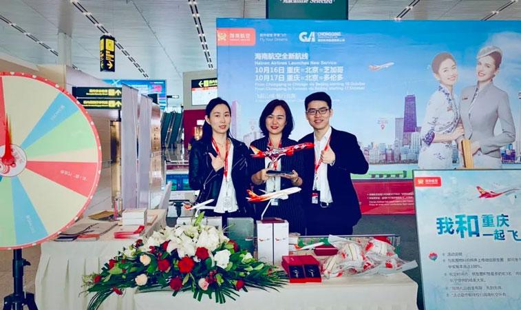 Hainan Airlines Chongqing