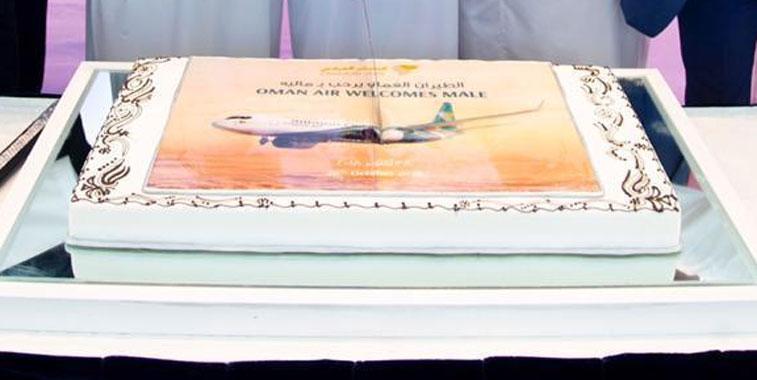 Oman Air Male