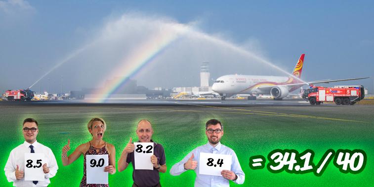 Vienna Hainan Airlines